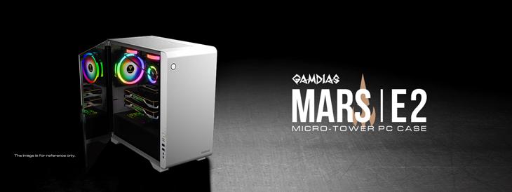 Gamdias MARS E2 Gaming Case