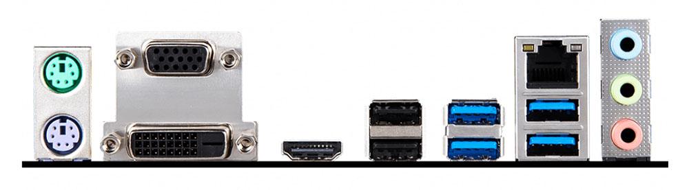 MSI B450M PRO-M2 V2 Ryzen Motherboard