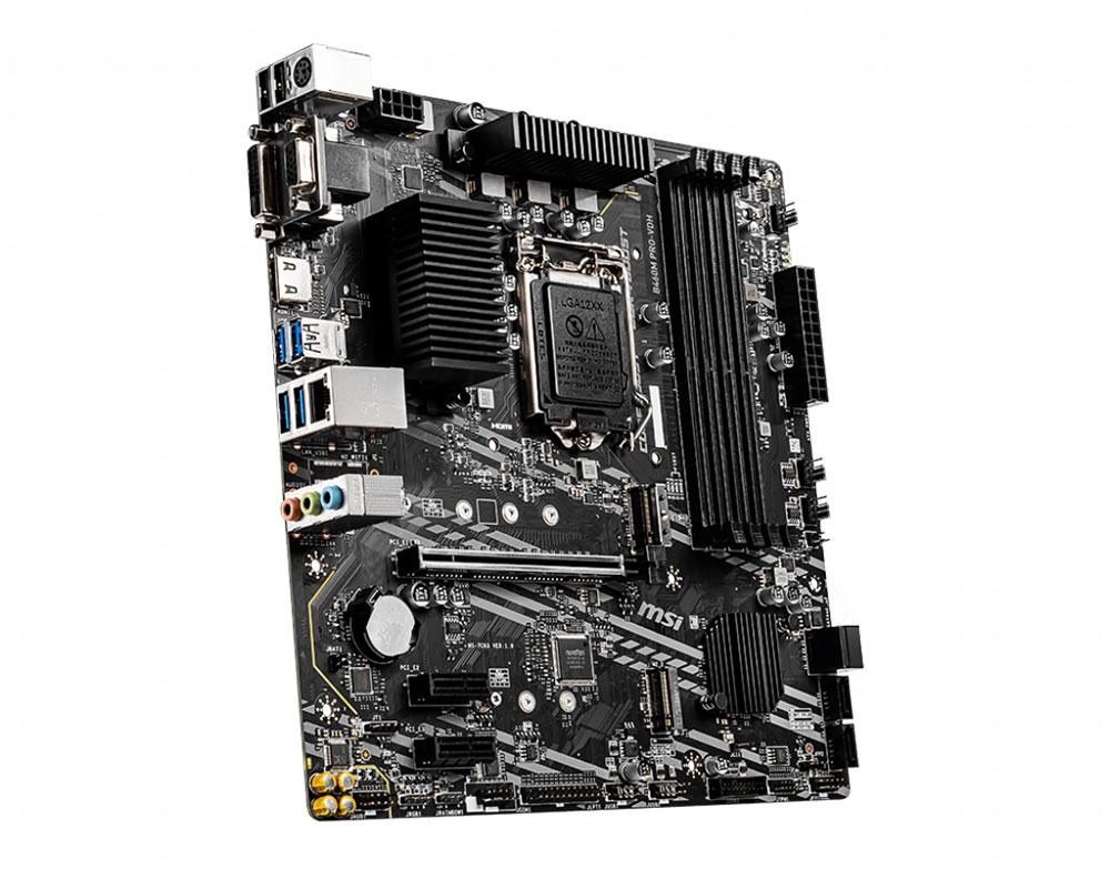 Core i7 10700KF B460M Pro-VDH 16GB DDR4 Upgrade Kit