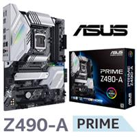 ASUS Prime Z490-A Intel Motherboard