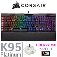 Corsair K95 RGB PLATINUM XT Keyboard - Cherry MX Speed