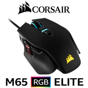 Corsair M65 RGB Elite Gaming Mouse - Black