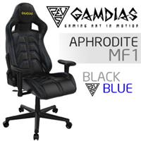 Gamdias Aphrodite MF1 Gaming Chair - Black/Blue