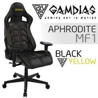 Gamdias Aphrodite MF1 Gaming Chair - Black/Yellow