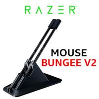 RAZER Mouse Bungee V2 Mouse Cord Management System