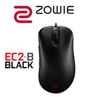Zowie EC2-B eSport Mouse - Black